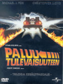 [Pärmen på Back to the Future DVD-trilogin]